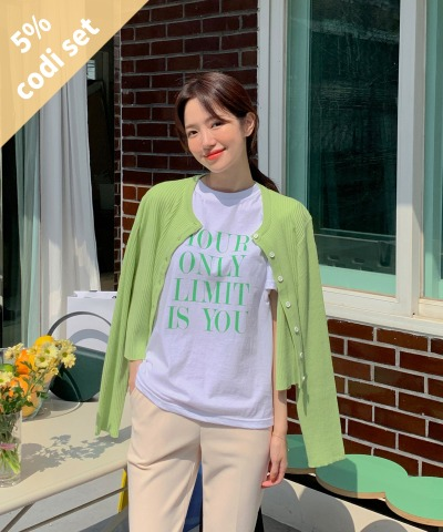 Bellow Cardigan + Limit T-shirt Women's Clothing Shopping Mall DALTT