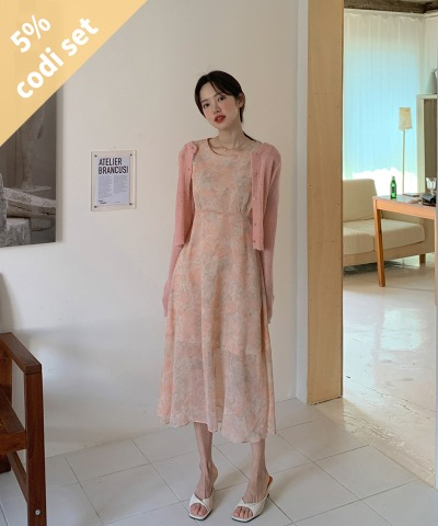 Pudding Mohair Cardigan (40% Wool) + Spring Rose Dress Women's Clothing Shopping Mall DALTT