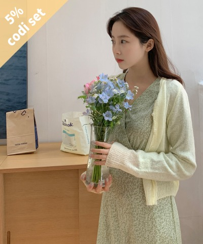 Rossi Cardigan + Dane One Piece Women's Clothing Shopping Mall DALTT